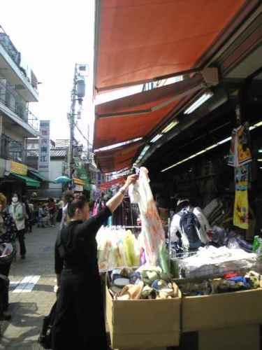 shop-bazarnotoyafouille.jpg