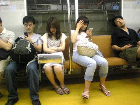 japonais-dorm1.jpeg
